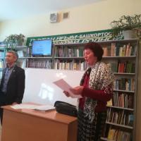 В читальном зале Центральной библиотеке прошел поэтический флешмоб.