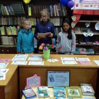Путешествие в мир книг в Сейтяковской сельской библиотеке