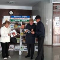 Балтачевская центральная библиотека организовала книжную выставку
