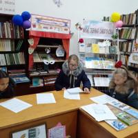 Урок правовой информации в Сейтяковской сельской библиотеке