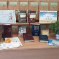Просмотр литературы ко Дню семьи в Балтачевской центральной библиотеке