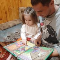 Сейтяковская сельская библиотека присоединяется к Межрегиональной сетевой акции «Папа, почитай!», посвященной Дню отца в России