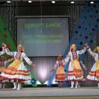 Старотимкинская сельская библиотека отмечает День национального костюма