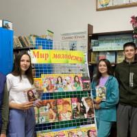 Кундашлинская сельская библиотека организовала беседу – знакомства « Молодое поколение выбирает чтение» с подборкой газет и журналов, статей для молодёжи.