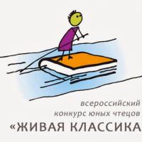 """Балтачевская ЦБС присоединяется к Всероссийской неделе """"Живая классика"""""""