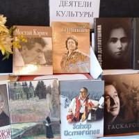 Библиотеки Балтачевской ЦБС приняли участие во Всероссийской акции «Культурная суббота»