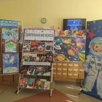 24 апреля в детской модельной библиотеке весело и познавательно прошла акция в поддержку чтения для детей и их родителей. Работала площадка «Библиосумерки». Главная тема мероприятий «Книга-путь к звездам». В Год науки и технологий и 60 лет космонавтике развернулись мероприятия по программе «Космический калейдоскоп».