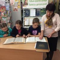 Балтачевская детская модельная библиотека отметила 110-летний юбилей С.И.Ожегова