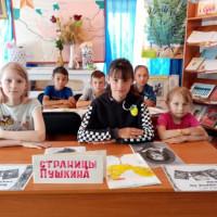 В Асавской модельной библиотеке прошел познавательный час «Страницы произведений Пушкина»