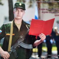 Авылдашларым хәрби хезмәттә, Тучыбай авыл китапханәсе