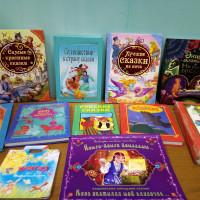 Нижнесикиязовская сельская библиотека отмечает ДЕНЬ ВОЛШЕБНЫХ СКАЗОК НА НОЧЬ