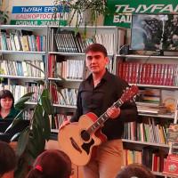 Урок мужества в Балтачевской центральной библиотеке