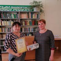 Поэтическая минута в Балтачевской центральной библиотеке