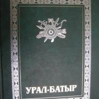 100 шагов к родному слову, Балтачевская центральная библиотека