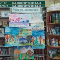 Накануне празднования Дня Республики в модельной детской библиотеке прошел цикл мероприятий под общим названием «Край знакомый и неизвестный»