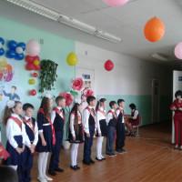 30 мая в нашей школе прошёл праздник «Прощай, начальная школа!».