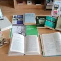 В центральной библиотеке организован открытый просмотр «Зеркало русской души», посвященное И.А.Бунину