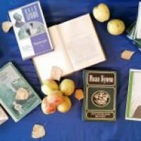 К 150-летию Бунина И.А., Балтачевская центральная библиотека
