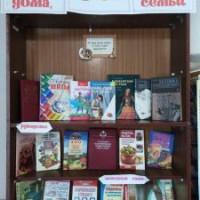 Штандинская сельская библиотека приглашает посетить книжную выставку