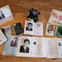 Поэты Башкортостана:Равиль Шаммас