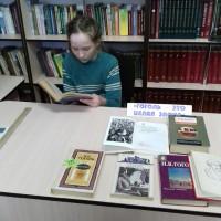 К 210-летию со дня рождения Николая Васильевича Гоголя в библиотеке организован открытый просмотр «Гоголь — это целая эпоха». Николай Васильевич Гоголь великий русский писатель, очень необычный человек и чрезвычайно талантливый художник слова.