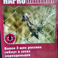 26 июня в Верхнекансияровской сельской библиотеке провели час полезной информации «Лучшее лекарство от наркомании-правда о ней»