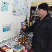 История новогодних игрушек, Сейтяковская сельская библиотека