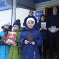 2 ноября 2018 года Федеральное агентство по делам национальностей России в социальных сетях запустило Всероссийскую акцию «ПроЧитай»