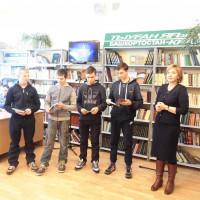 В канун Дня защитника Отечества Балтачевской центральной библиотекой был проведен час мужества «Отвага. Мужество. Честь».