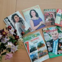 В центральной библиотеке – новые журналы