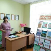 В Староянбаевской модельной библиотеке прошел районный семинар библиотечных работников