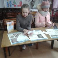 Библиотечно-библиографический урок в Кумьязинской библиотеке