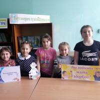 В Нижнесикиязовской сельской библиотеке для детей прошел урок здоровья