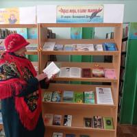 """Тошкуровская сельская библиотека оформила книжную выставку """"Образ мира, в слове явленный"""""""