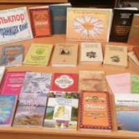 """В читальном зале библиотеки оформлен открытый просмотр литературы """"Фольклор на страницах книг"""", где вы можете ознакомиться с башкирским устным народным творчеством."""
