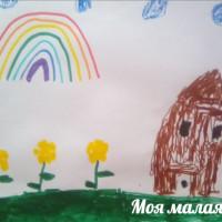 Конкурс рисунков Верхнеянактаевской сельской библиотеке