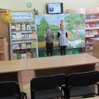 Утренник к 100-летию Н.И.Сладкова в детской модельной библиотеке