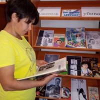 В Асавской сельской модельной библиотеке оформлена книжная выставка «Быть здоровым – здорово»