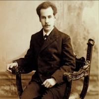 В Балтачевской центральной библиотеке оформлен открытый просмотр «Душа моя – струна, звучащая стихами…», посвященный творчеству Андрея Белого