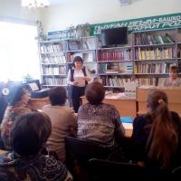 Семинар библиотечных работников в Балтачевской центральной библиотеке