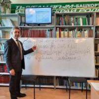 """В центральной библиотеке в течение недели пройдут обучения по программе """"Башкирский язык для населения"""""""