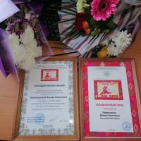 В Балтачевском районе завершился республиканский этноконкурс «Йәш килен»