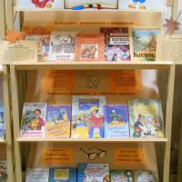 Старотимкинская сельская библиотека поздравляет с Днем бабушек и дедушек!