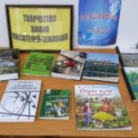 В Сейтяковской сельской библиотеке оформлена выставка – просмотр «Творчество наших писателей-земляков»