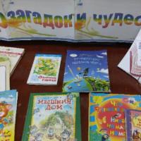 """В Тучубаевской сельской библиотеке с детьми младших классов провели викторину """"По страницам любимых книг""""."""