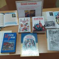 Детская модельная библиотека отмечает 290-летие Александра Суворова