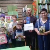 День башкирского языка в Начаровской сельской библиотеке