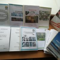 Балтачевская центральная библиотека отмечает Международный день слепых