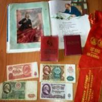 150-летие Ленина