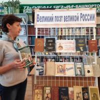 Поэтический день «Я Пушкина читаю вновь…» для читателей и гостей Центральной библиотеки состоялся в рамках программы летнего чтения библиотеки.
